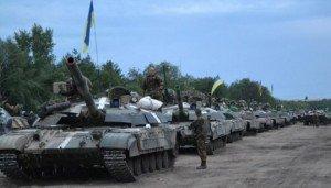 Танки в Украине